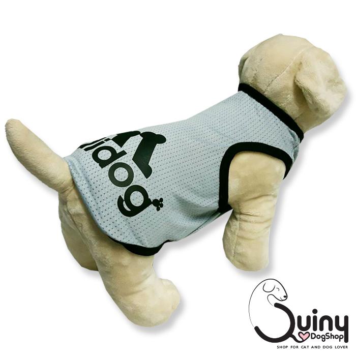 เสื้อสุนัข แขนกุด Adidog สีเทา