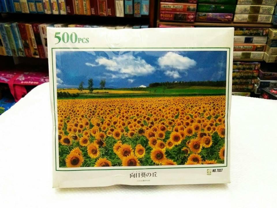 ภาพวิว ดอกไม้ จิ๊กซอร์ 500 ชิ้น Numbering Jigsaw Puzzle 500 Pieces Size 53 x 38 cm.