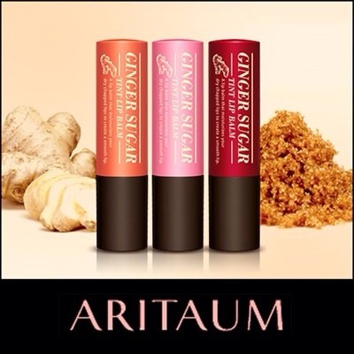 ++พร้อมส่ง++ARITAUM Ginger Sugar Tint Lip Balm 3.7g ลิปบาล์ม เพิ่มความชุ่มชื้น ผลัดเซลล์ผิว ช่วยบำรุงให้ริมฝีปากสุขภาพดี