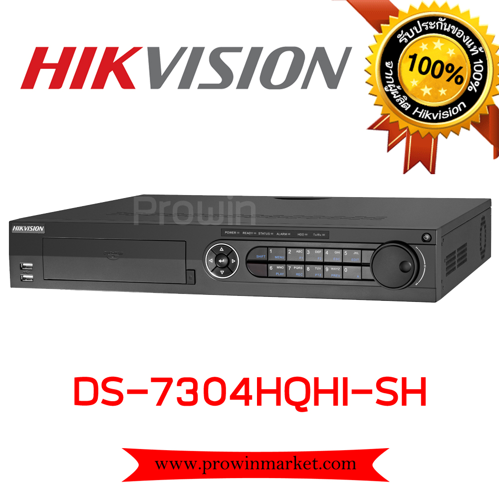 HIKVISION DS-7304HQHI-SH (Full HD 4CH)
