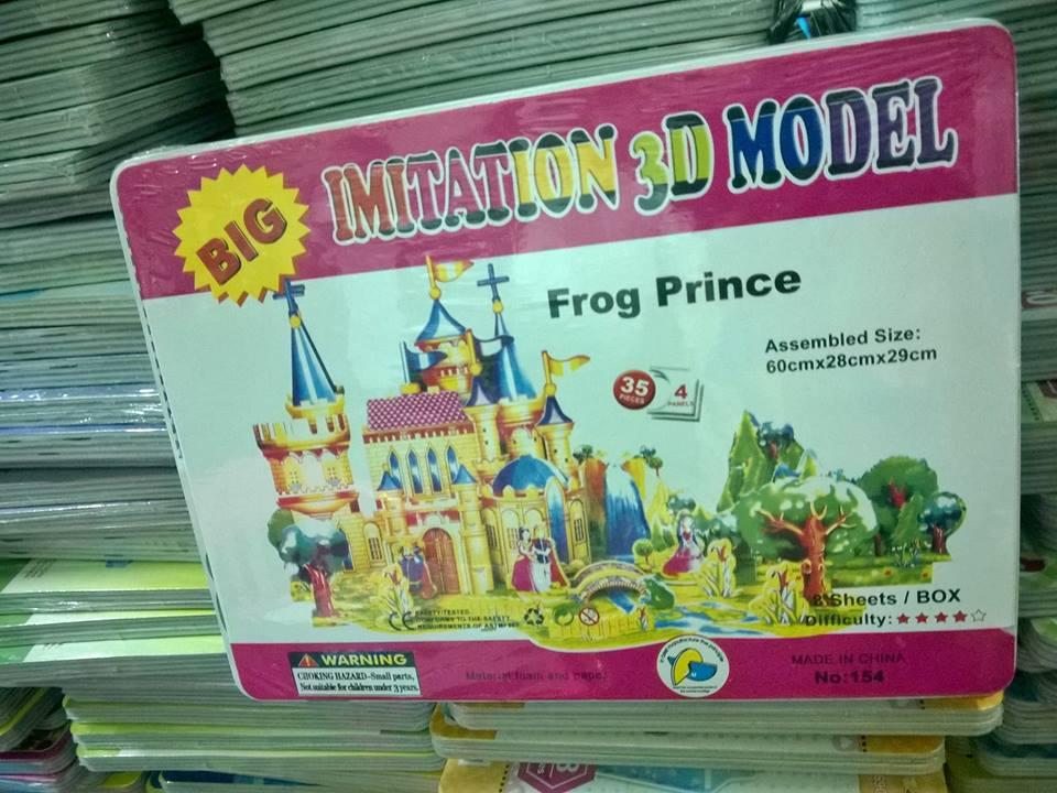 Frog Prince Size 60*28*29 cm. Big Imitation 3D Model