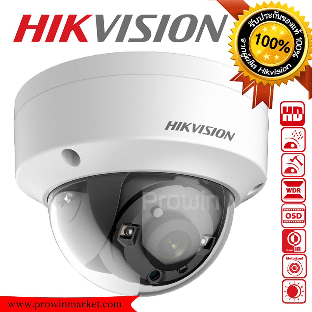 HIKVISION DS-2CE56F7T-AITZ 3MP DOME Turbo HD