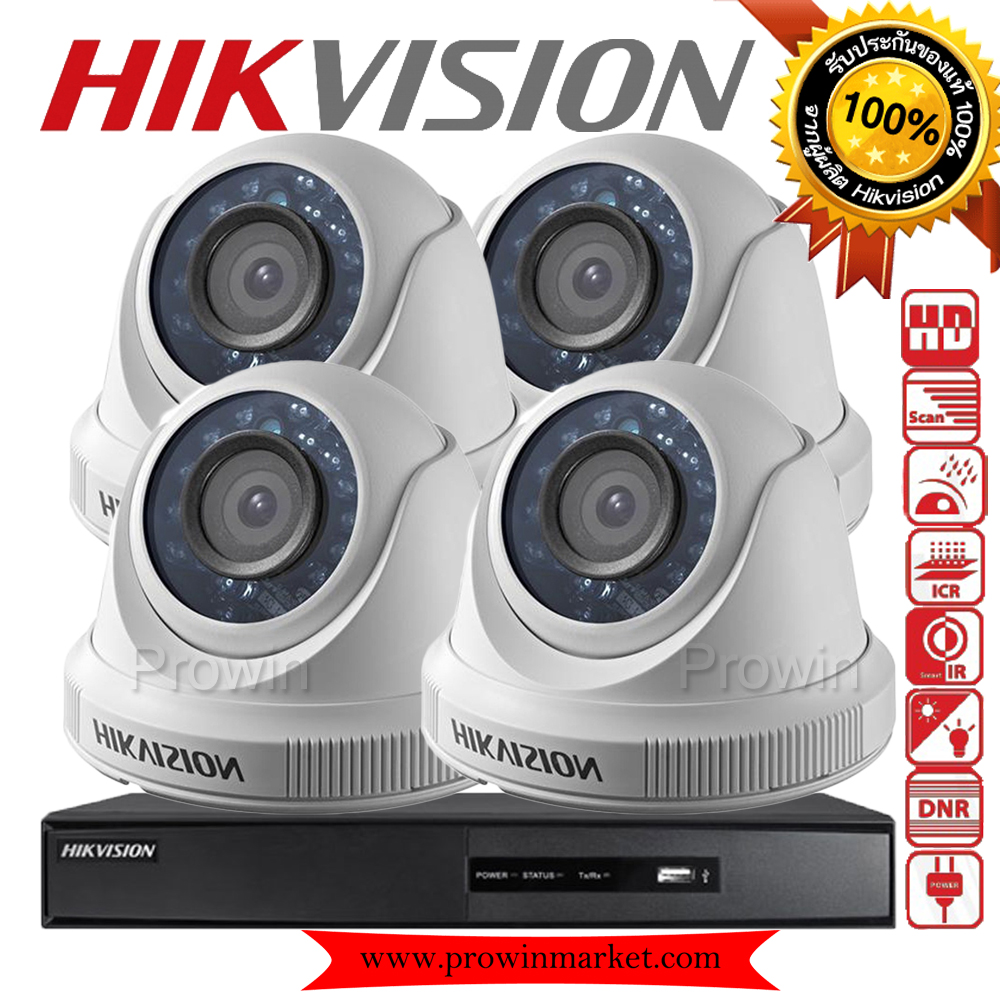 Hikvision (( Camera Set 4 )) DS-2CE56C0T-IR x 4, DS-7204HQHI-F1/N x 1