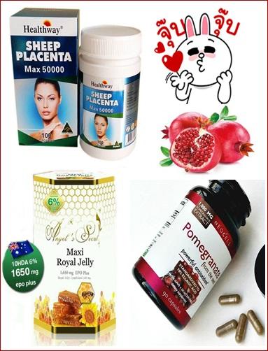 รกแกะ50,000mg. 30เม็ด+นมผึ้งแองเจิลซีเครท 30เม็ด+สารสกัดจากทับทิมNeocell Pomegranate Extract 1000 mg 30 เม็ดช่วยฟื้นฟูผิวที่อ่อนล้า สำหรับคนนอนดึกช่วยสร้างคอลลาเจนใต้ผิว ให้ผิวพรรณขาวกระจ่าง สดใส ลดความหมองคล้ำ