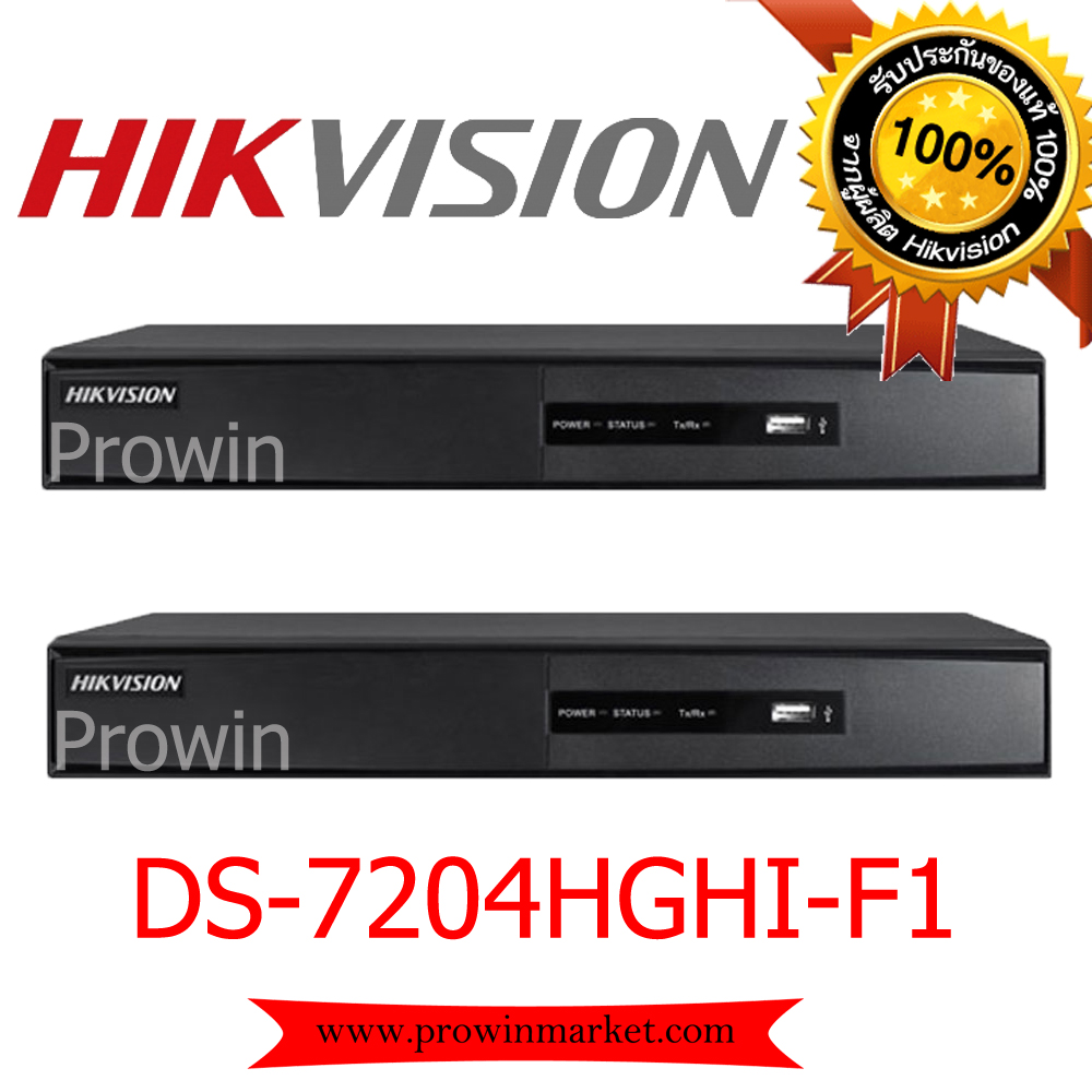 HIKVISION DVR Pack 2 DS-7204HGHI-F1x2 (4CH)