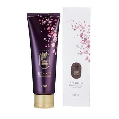 ++พร้อมส่ง++ReEn Yungo The First Shampoo Treatment 250ml