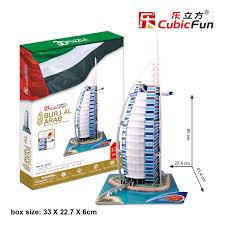 Burjal-Arab Total : 101 pcs. Model Size : 41.4*27.4*57.2 cm.