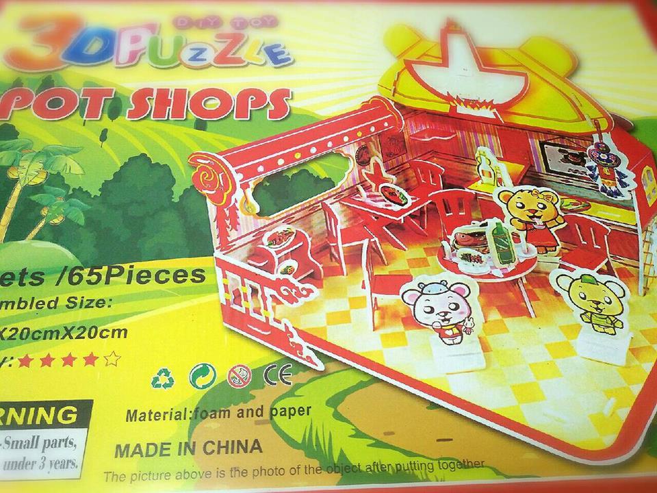 โมเดล 3มิติ จิ๊กซอร์ 3มิติ ร้านต้มยำ สีแดง น่ารัก ชุดตัวต่อกระดาษโฟม Happiness is handmade.