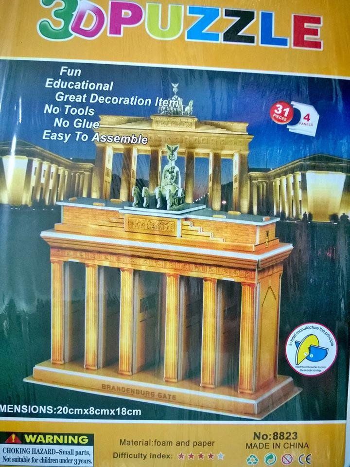 Brandenburg Gate ประตูชัย เยอรมัน บรันเดนบูร์ก