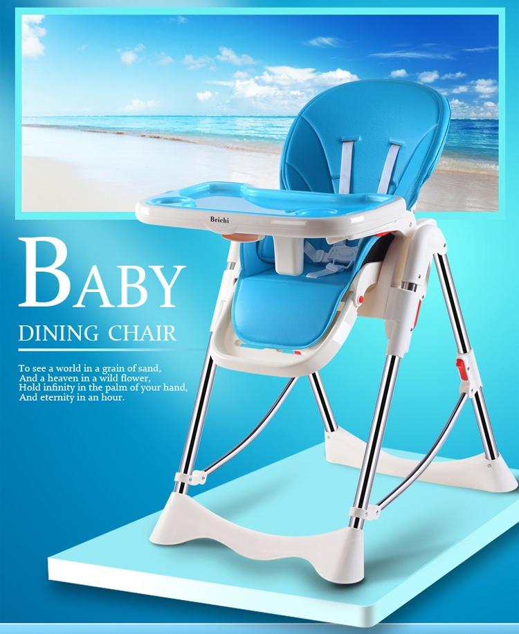 C10154 เก้าอี้นั่งกินข้าว Tower chair ปรับเอนเปลนอนได้ (Beichi)