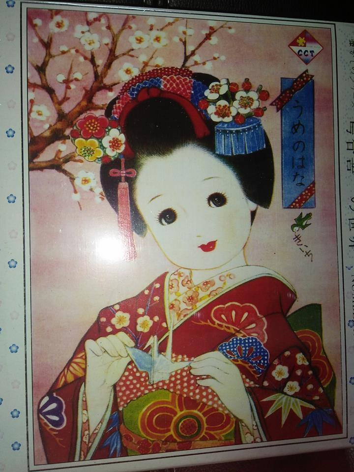 ภาพสาวน้อยญี่ปุ่น จิ๊กซอร์ 500 ชิ้น Numbering Jigsaw Puzzle 500 Pieces Size 53 x 38 cm.