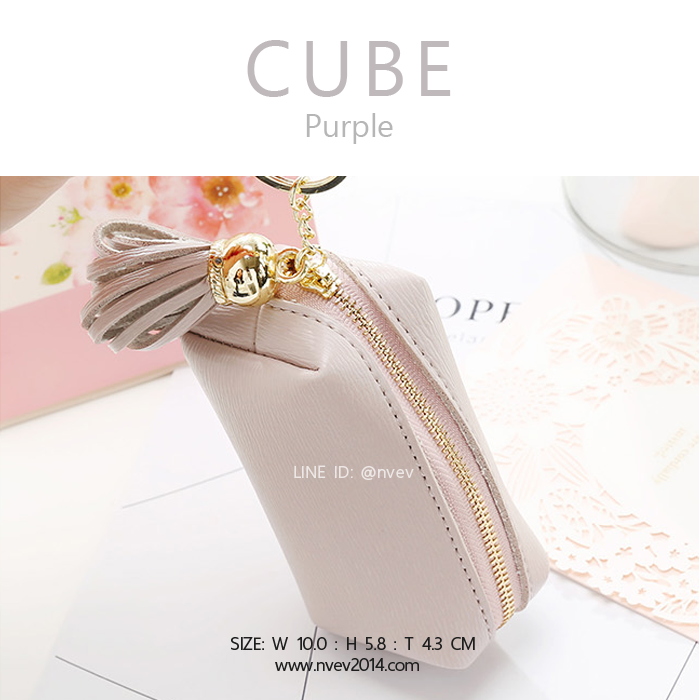 กระเป๋าสตางค์ ใส่เหรียญ รุ่น CUBE สีม่วง