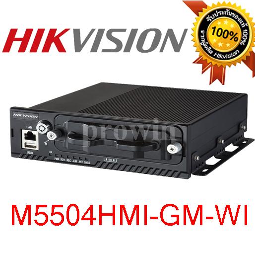 DS-M5504HMI/GW/WI(30M) Mobile DVR