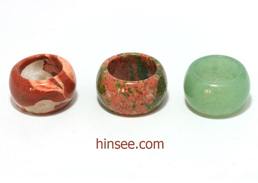 แหวนหินมงคล
