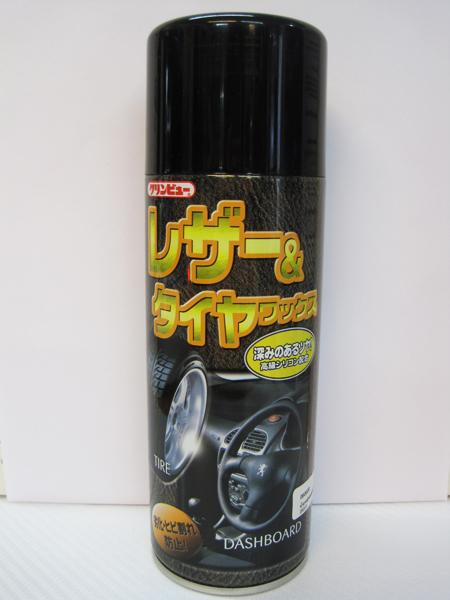 น้ำยาเคลือบเงายาง & หนัง Klinview (ญี่ปุ่น)