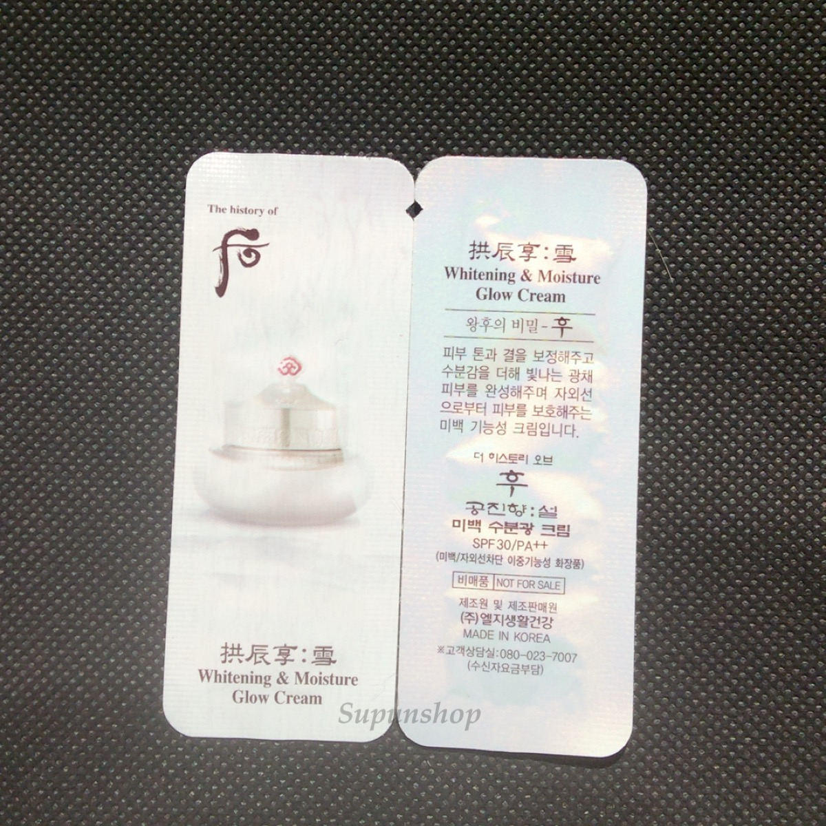 ++พร้อมส่ง++The History of Whoo Gongjinhyang Seol Whitening & Moisture Glow Cream SPF30/PA++ 1ml