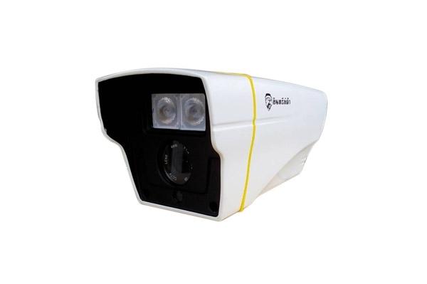 กล้องวงจรปิด Black Eagle รุ่น BE-G2L 800TVL