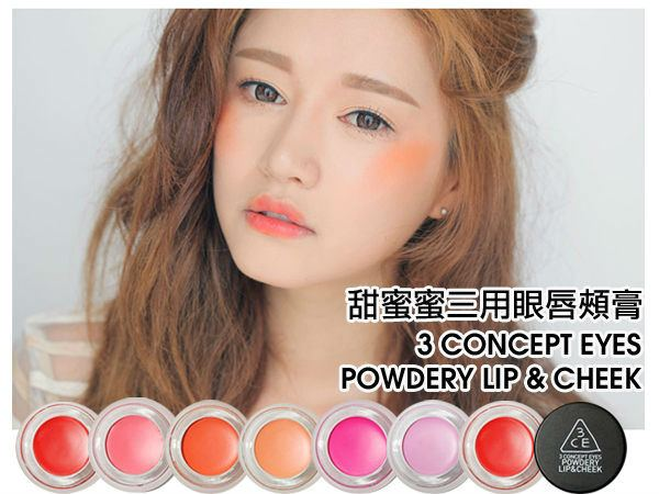 ++Pre order++ 3 CONCEPT Powdery Lip & Cheek