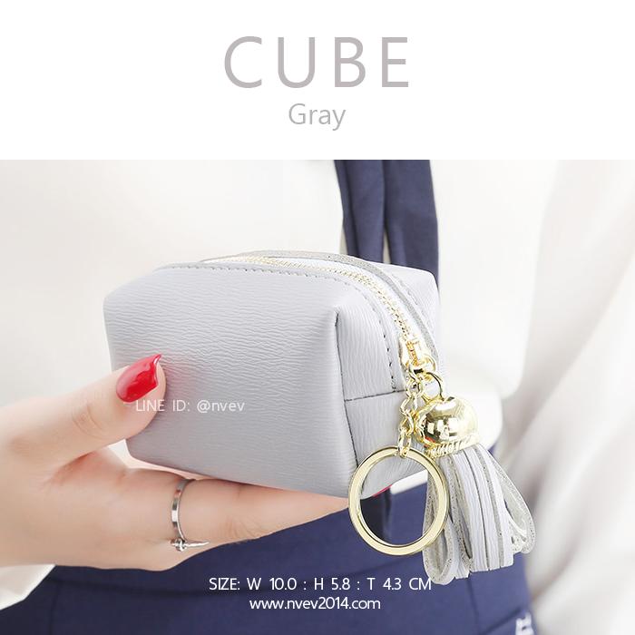 กระเป๋าสตางค์ ใส่เหรียญ รุ่น CUBE สีเทา