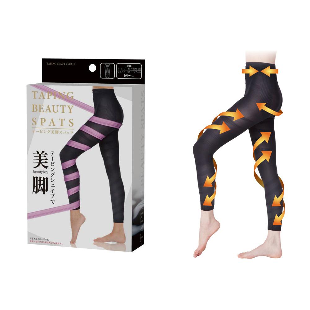 ถุงน่องญี่ปุ่น ถุงน่องเพื่อสุขภาพ ป้องกันเส้นเลือดขอด กระชับขาเรียว