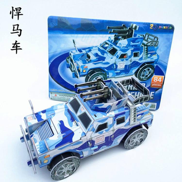 รถจิ๊บสีฟ้า Blue Tank รถโมเดล สีฟ้า 3มิติ ตัวต่อกระดาษโฟม 3D shop Happiness is handmade