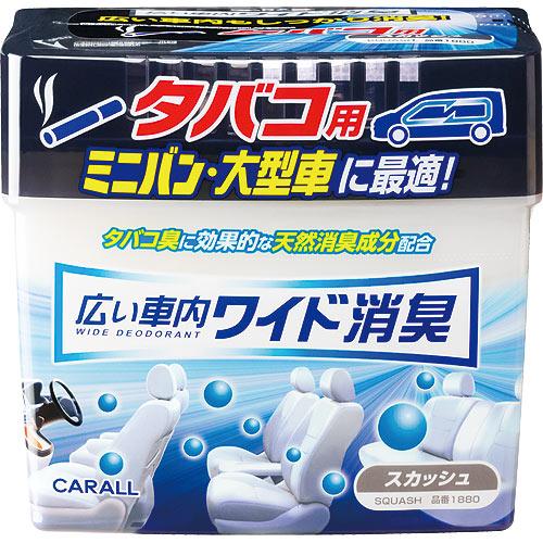 น้ำหอมเจลปรับอากาศ กำจัดกลิ่น จากญี่ปุ่น CARALL WIDE DEODORANT (SQUASH)