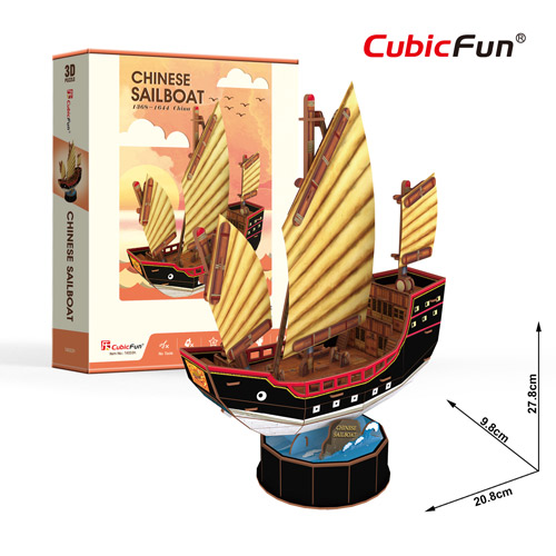 Chinese Sailboat Size 20.8*9.8*27.8 cm. Total 62 pieces