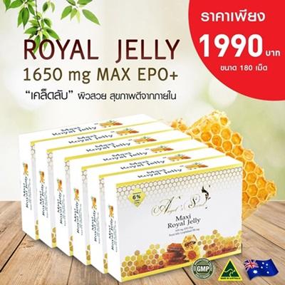 ( 6 กล่อง 180 เม็ด) Angel's Secret Maxi royal jelly 1,650mg.610-HDA นมผึ้งสูตรพิเศษ