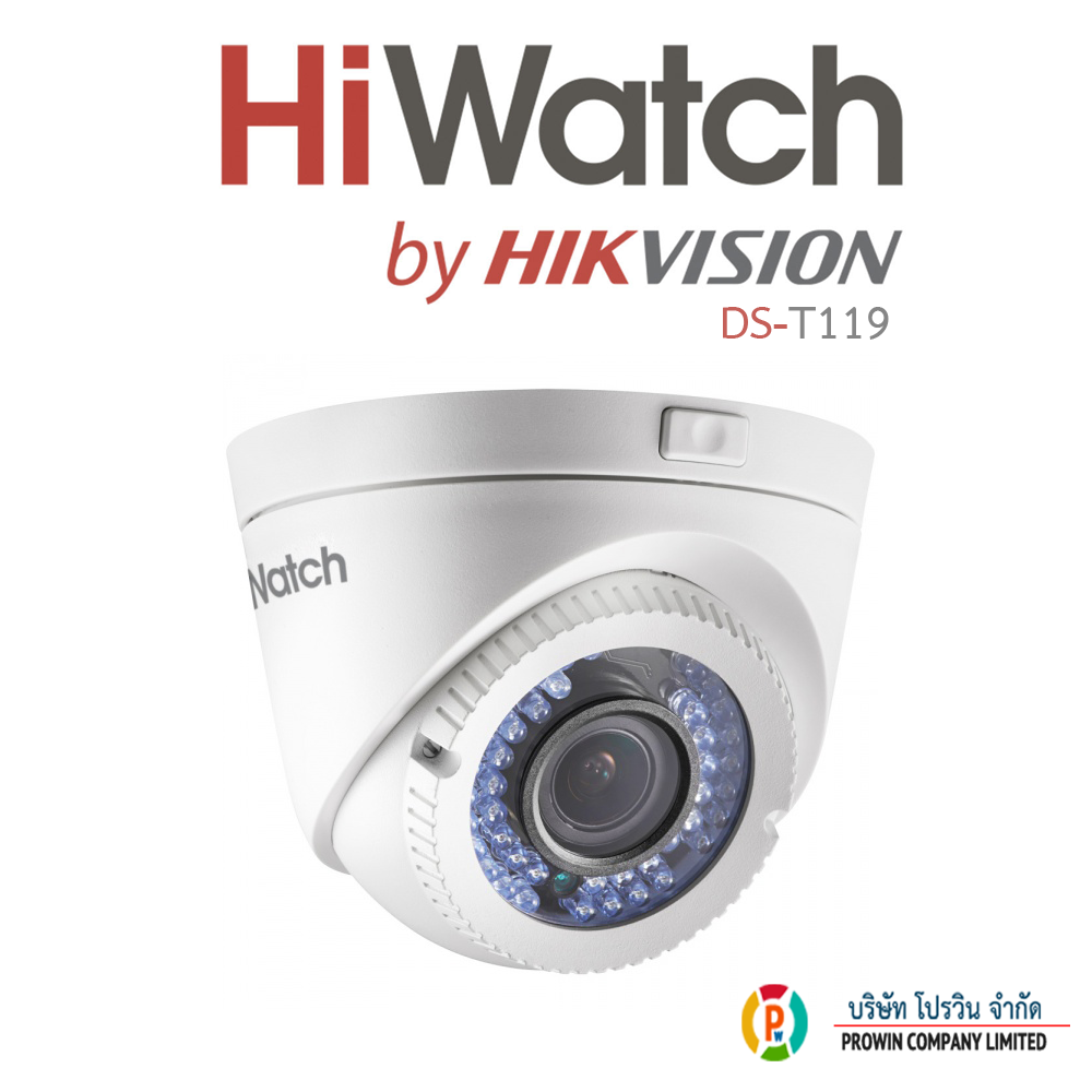 HiWatch DS-T119 (2.8-12mm)