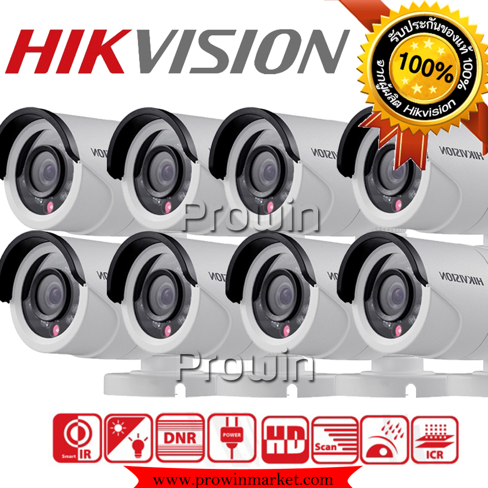 HIKVISION (( Camera Pack 8 )) DS-2CE16C0T-IR x8
