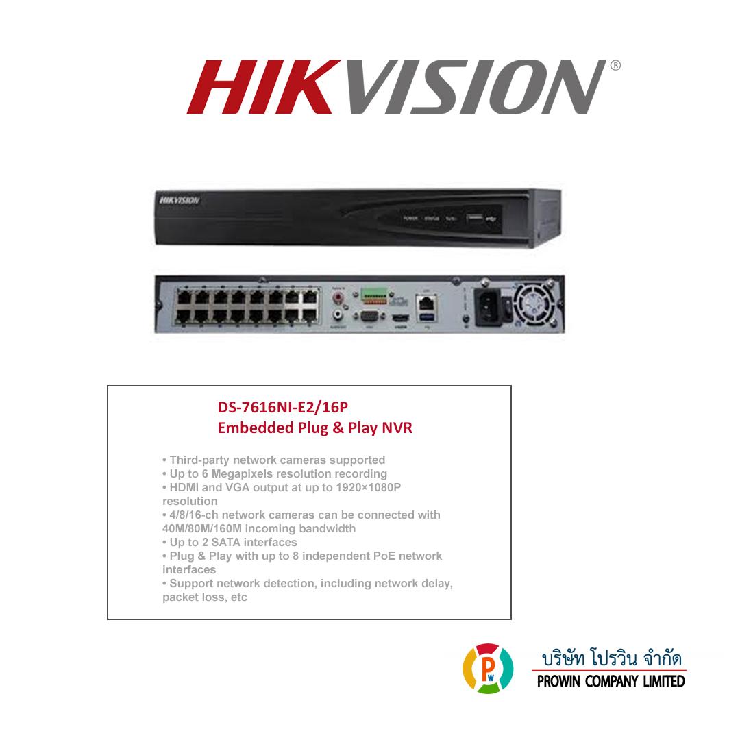 HIKVISION DS-7616NI-E2 /16P