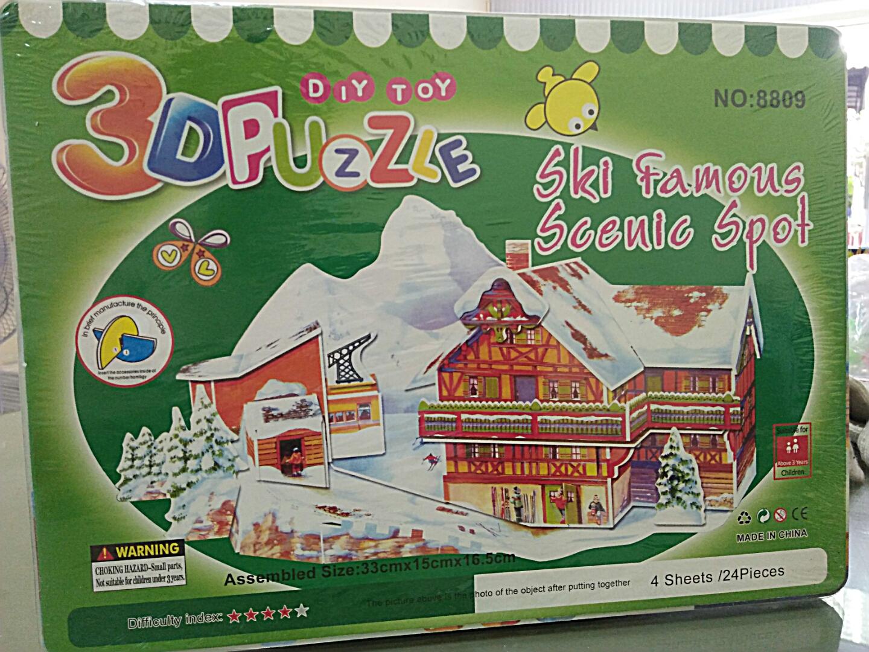 Ski Famous Scenic Spot