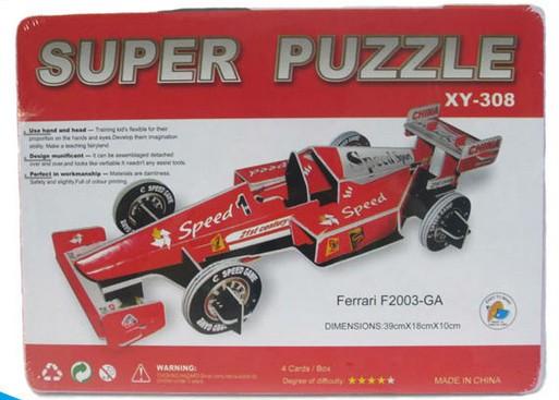 Ferarri F2003
