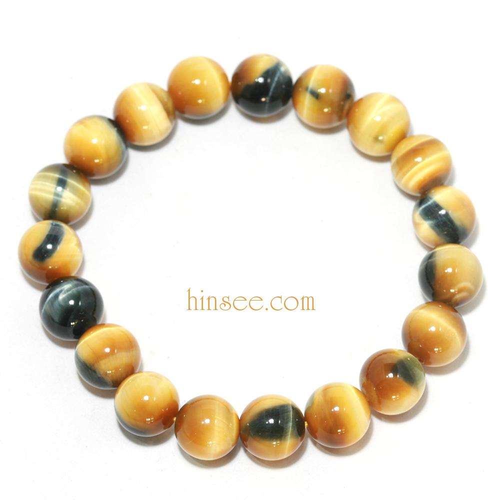 Gold Blue Tiger's Eye bracelet