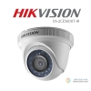 HIKVISION DS-2CE56D0T-IR 2MP DOME Turbo HD