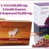 รกแกะ 60000 mg. 30 เม็ด + องุ่นแดงHealthessence 55,000 mg 30 เม็ด ขาวใส อ่อนเยาว์ โดสสูงสุด