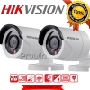 HIKVISION (( Camera Pack 2 )) DS-2CE16C0T-IR x2
