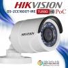 HIKVISION DS-2CE16D0T-IRE