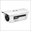 กล้องวงจรปิด IP Camera Dahua รุ่น IPC-HFW5100D 1.3MP