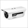 กล้องวงจรปิด IP Camera Dahua รุ่น IPC-HFW5200D 2MP