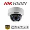 HIKVISION DS-2CD2142FWD-IW
