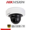 HIKVISION DS-2CD2F22FWD-I