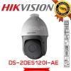 HIKVISION DS-2DE5120I-AE