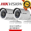 HIKVISION (( Camera Pack 2 )) DS-2CE16D0T-IR x 2 (HD 1080P)