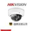 HIKVISIOM DS-2CD2122FWD-IW