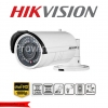HIKVISION DS-2CD2652F-IZS