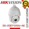 HIKVISION DS-2DE7120IW-AE