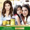 Auswelllife Royal Jelly 2180 mg. นมผึ้งบำรุงผิวพรรณ และสุขภาพ จากออเตรเลีย ขนาด 365 เม็ด มีอย.