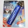 สเปรย์ทำความสะอาด & เคลือบกระจก WATER REPELLENT XCLEAR (ญี่ปุ่น)
