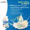 Healthway Liquid Calcium plus Vitamin D3 ลิควิดแคลเซียม บำรุงกระดูก แคลเซียมเพิ่มความสูง ขนาด 60 เม็ดซ๊อฟเจล จากออสเตรเลีย มีอย.